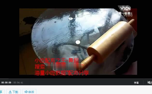 正宗台湾手抓饼制作方法视频教程培训资料特色小吃配方技术